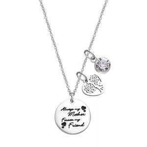 Jewelry - Mother and Daughter Necklace